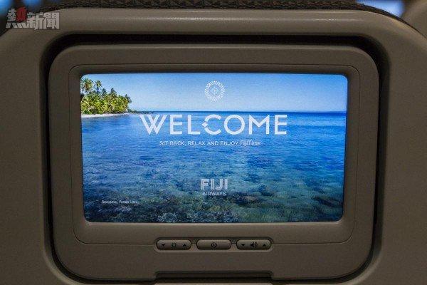 IMG 9514 600x400 去斐濟,尋找幸福笑容!