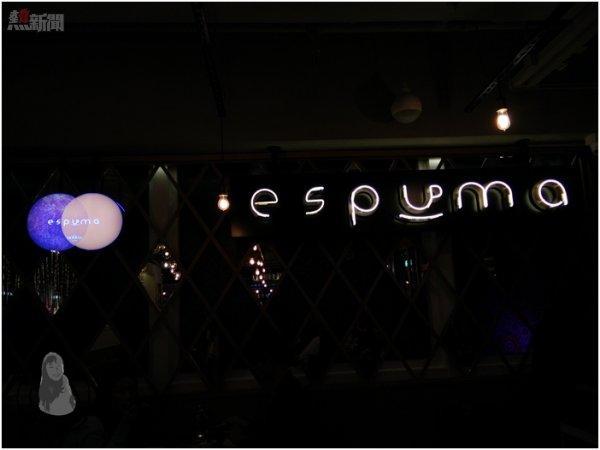 espuma-1