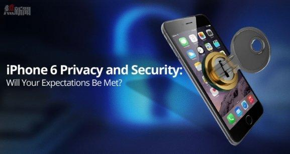 iPhone-Privacy-and-Security