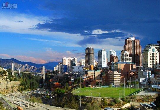 Bolivia Capital Of La Paz