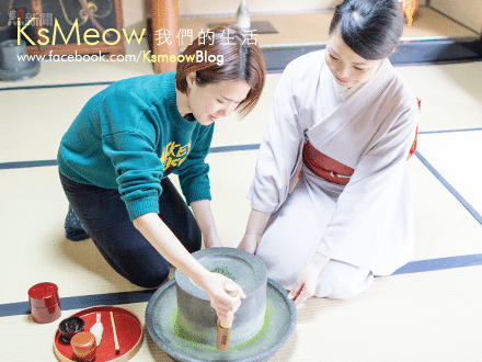 KsMeow最期待的「茶道體驗」環節