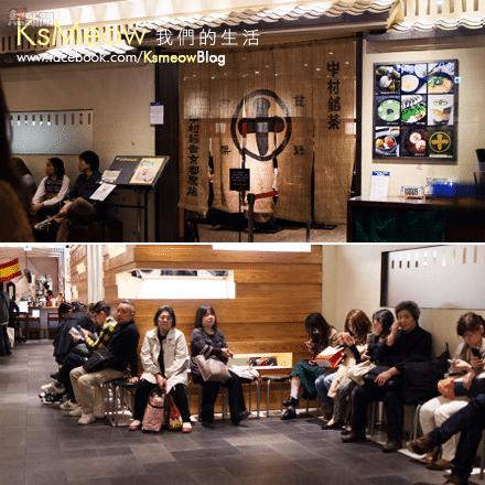 中村藤吉京都駅店位於「西改札口」附近, 店家貼心提供椅子供食客等候入座!