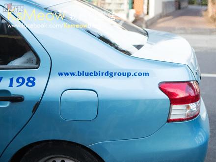 Blue Bird Group的士車身上印有Blue Bird Group的網址