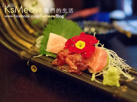 吞拿魚採三食,較少見的頭頂肉,爽中帶著頗重的油脂!