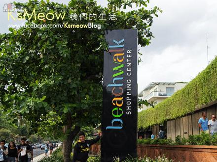 Kuta(庫塔)是理想敗家地,有著名大型Shopping Mall~Beachwalk