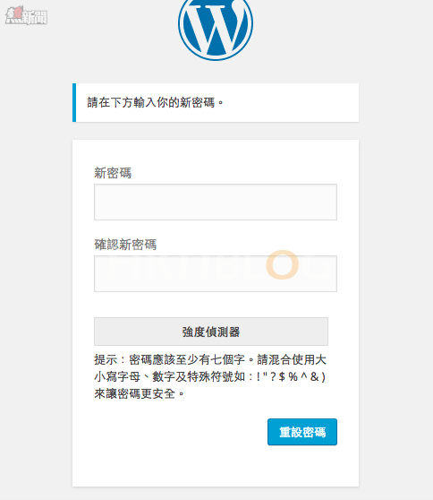 wordpress_lost_admin_ps_20150710_04