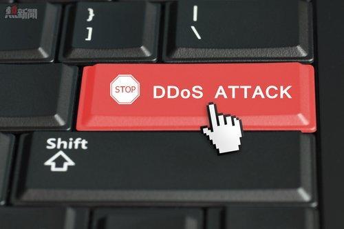 DDoS大戰II:網絡反擊戰