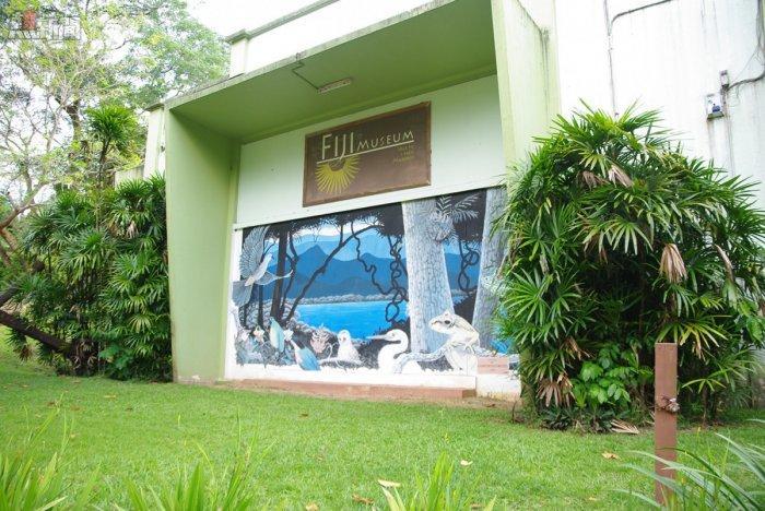 Fiji_Museum_in_Suva