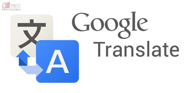 Android 6.0 專享,Google 誇程式即時翻譯功能