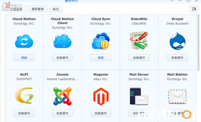 Synology_DS715_20150910_05