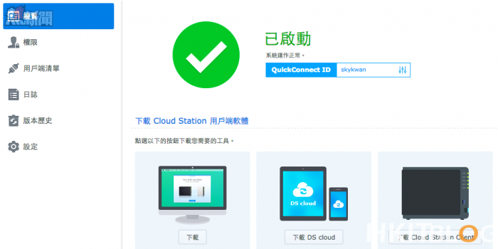 Synology_DS715_20150910_06