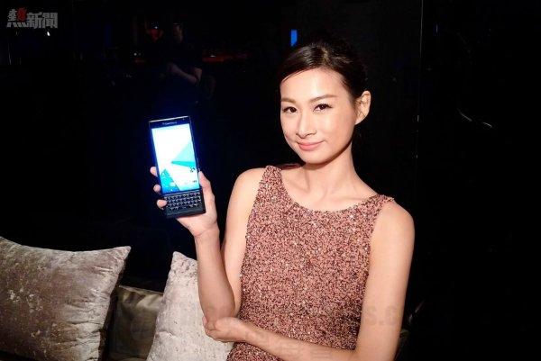 blackberrypriv-hk-launch_bbc_02