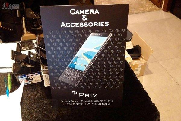 blackberrypriv-hk-launch_bbc_06