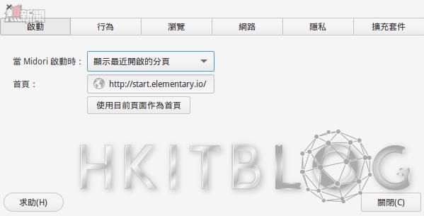 elementary_os_20151127_41