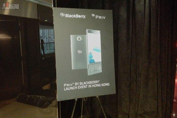 blackberrypriv-hk-launch_bbc_05
