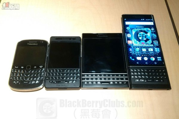 BlackBerryPRIV Family Q Series_bbc_02