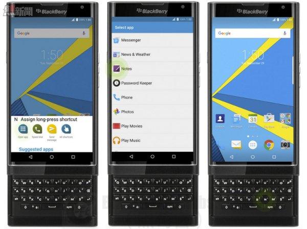 blackberrypriv-demo_bbc_05