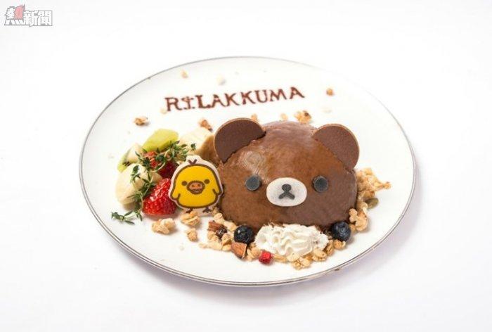 rikuma_menu_photo3-800x540