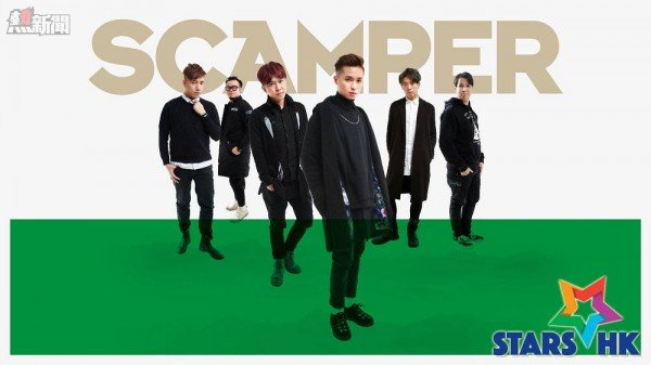 160217-scamper-16-9TV-add-output