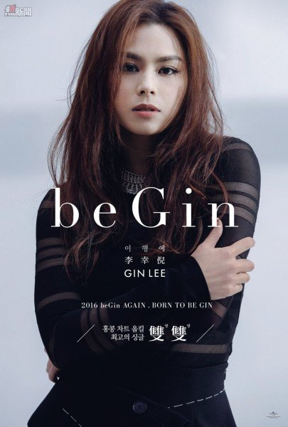 Poster Korea_beGin