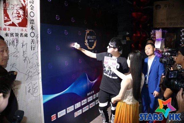 [娛樂] 李大衛蔣雪兒為好友彭嬌站台 素顏密碼引關注