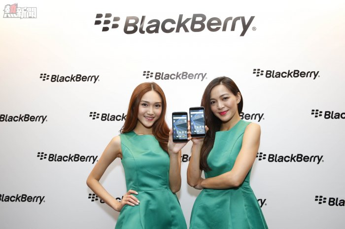 blackberrydtek50-hk-launch_01