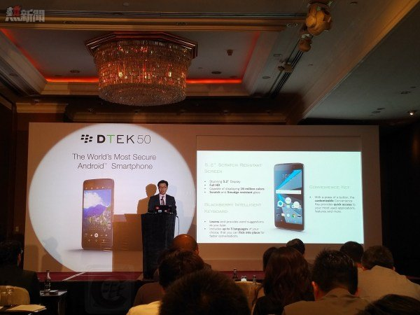 blackberrydtek50-hk-launch_08