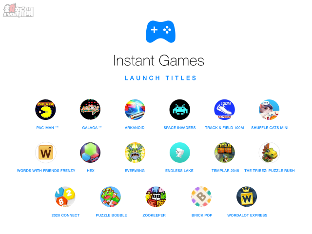 instantgames-launchtitles