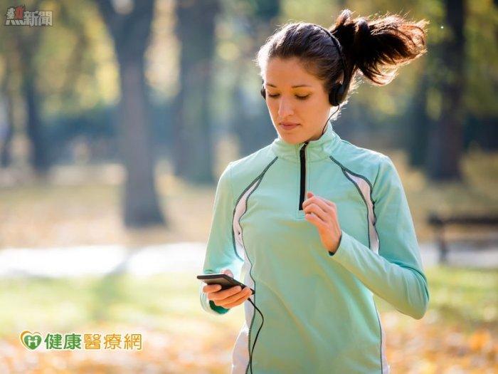 運動時使用手機 運動效果大打折扣