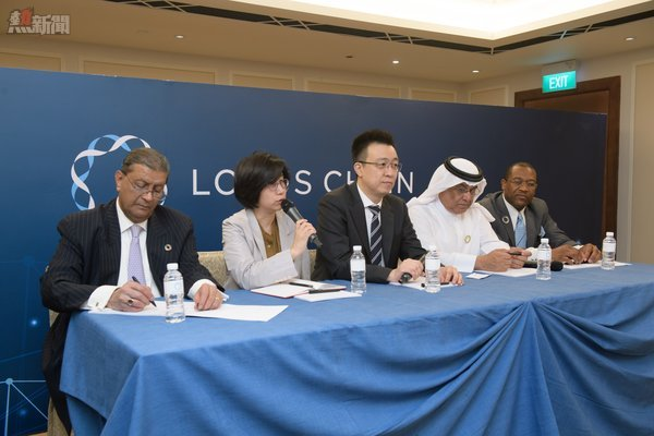 (Left to Right) Mr. Amir A. Dossal, Founder and President of the Global Partnerships Forum and former Executive Director of the UN office for Partnership; Ms. SeJung Kim, Co-Founder & Business Head of Locus Chain Foundation; Mr. Sang Yoon Lee, Founder and CEO of Locus Chain Foundation; His Excellency Khalfan Saeed Al Mazrouei, Co-Founder of Locus Chain Foundation EU & Middle East Division; and Prince Franklin E. Omene, CEO of OMENE Holdings LLC.