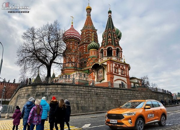 Haval F7 Cut Crossed Moscow during Its Global Tour