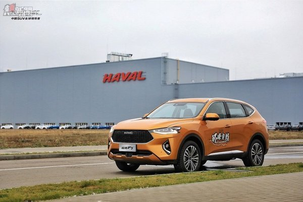 Haval F7 Passed Through Tula Factory during Its Global Tour