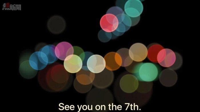 iPhone 7的發布會邀請函,簡直是蘋果近年來的敗筆