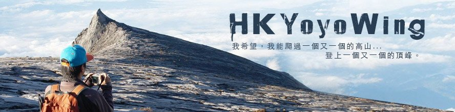 HKYoyoWing