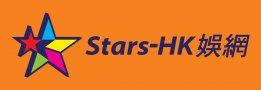Stars-HK娛網