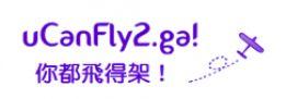uCanFly2.ga