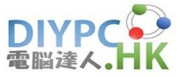 DIYPC電腦達人