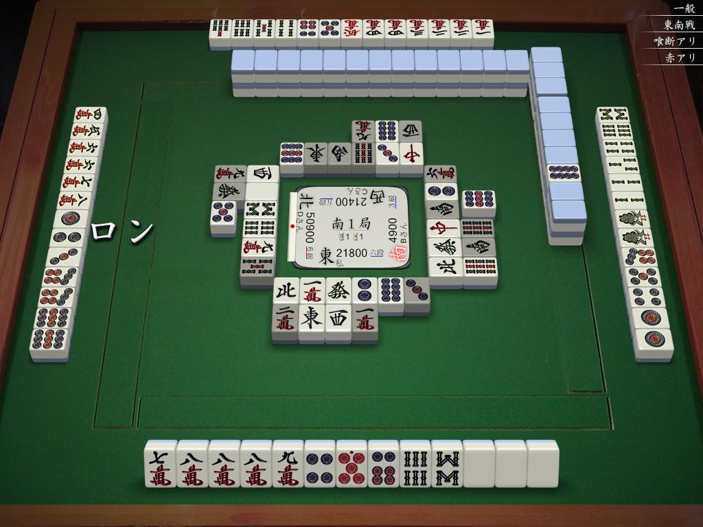 測你近期打牌是否會贏?