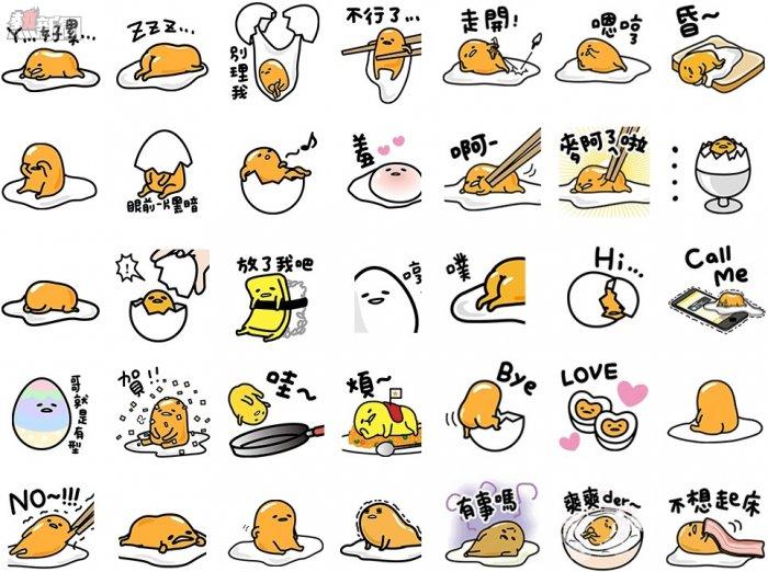 bird wallpaper b q