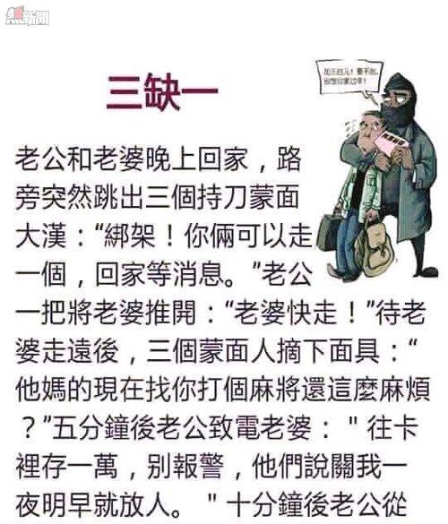 老公的「明修棧道暗渡陳倉」招太...
