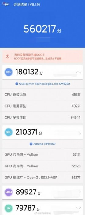 Xiaomi Mi 10 score on AnTuTu goes through the roof