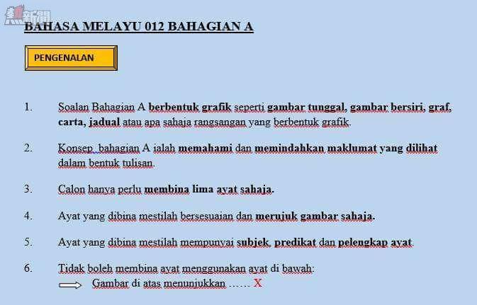 Cara Menjawab Soalan Bahagian A Bina 5 Ayat Upsr Bahasa Melayu Yes Pick